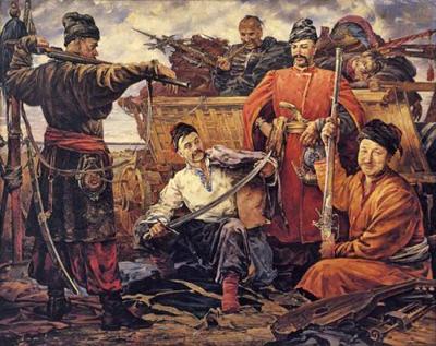 Про запорізьких козаків