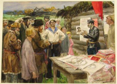 Про революцію 1917 року