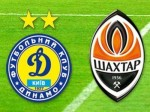 Суперкубок  — «Шахтер-Динамо (К)»