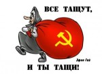 Про антисоветчину в советских фильмах и поэзии