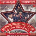 Про пісні часів Радянсько-Німецького конфлікту 1941-45 рр..