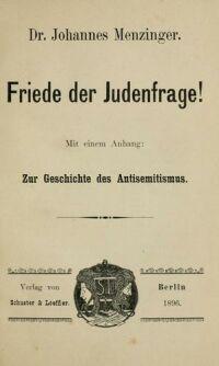 Про арійців що міркують на теми євреїв