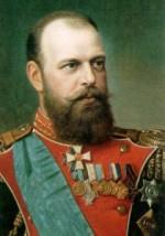 Про Императора Александра III