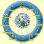 Про гороскопы