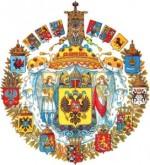Про царскую Россию