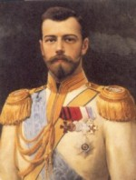 Про Императора Николая II