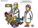 Стоматология в СССР