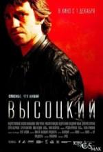 Посмотрел фильм «Высоцкий»…
