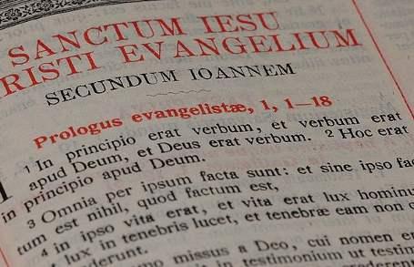 Про латинську мову