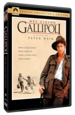 Про фильм «Галлиполи»