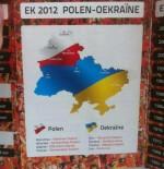 Евро-2012: скандалы, факты, сенсации, интриги, расследования!