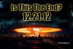 Про предстоящий Конец Света