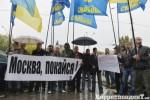 Программа ВО «Свобода» на русском языке