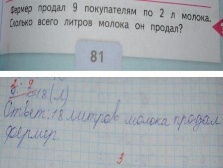 scola1