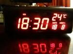Вскрываем китайские электронные часы