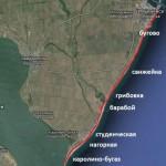 От Бугаза до Ильичевска
