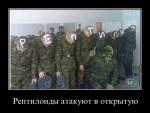 Засекреченная Русская гематрия