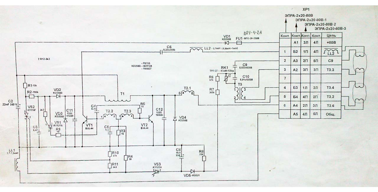 электронная схема блока розжига уф ламп