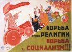 Про якобы тотальный атеизм в СССР