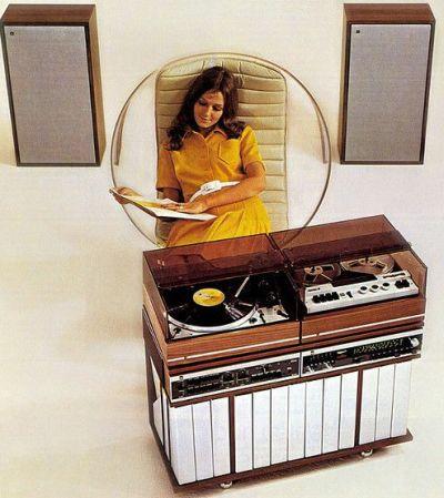 компекс радио