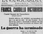80 лет окончанию Гражданской войны в Испании