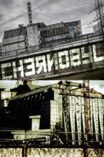 Про англо-американский сериал «Чернобыль» (2019)
