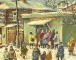 Про объявления «Требуются» в СССР